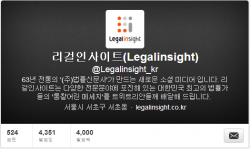 legalinsight_tweeter_4000
